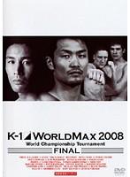 K-1 WORLD MAX 2008 World Championship Tournament-FINAL-
