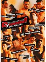 Dynamite!!~勇気のチカラ2008~