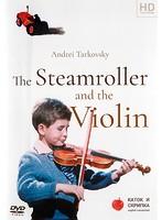 ローラーとバイオリン HDマスター