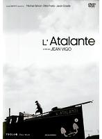 アタラント号 4Kレストア版 ジャン・ヴィゴ