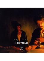 カラヴァッジオ