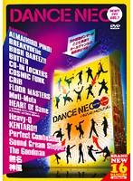 DANCE NEO Vol.1
