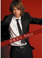 Frame17/浜尾京介
