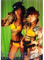 ALL JAPAN REGGAE DANCERS ONE AND G presents HELTYBADDY
