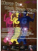 CLUBで遊ぶSTEP WALK