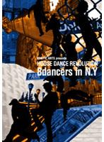 KINETIC ARTS presents HOUSE DANCE REVOLUTION~8dancers in N.Y~