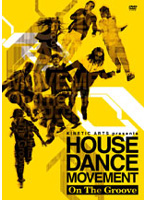 KINETIC ARTS presents HOUSE DANCE MOVEMENT-On The Groove-