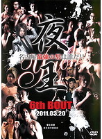 夜王6th BOUT~名古屋最強の男は誰だ!!
