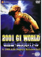 2001 G1 WORLD 名古屋・異次元バトル