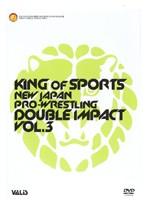 新日本プロレス ダブルインパクト2004 PART3