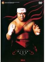 新日本プロレス カーニバル Vol.3