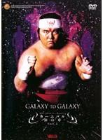 新日本プロレス カーニバル Vol.5