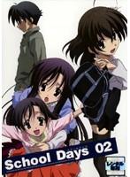 School Days 02