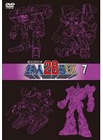 超電動ロボ鉄人28号FX 7