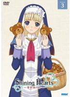 シャイニング・ハーツ ~幸せのパン~ Volume3