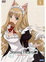 シャイニング・ハーツ ~幸せのパン~ Volume5