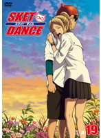 SKET DANCE R-19