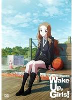 Wake Up,Girls! 5