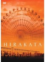 HIRAKATA (ヒラカタ)