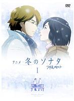 アニメ「冬のソナタ」 ノーカット完全版 2