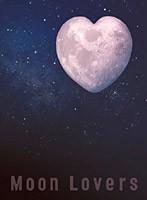 月の恋人 ~Moon Lovers~ 4