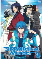 DRAMAtical Murder 1巻