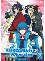 DRAMAtical Murder 2巻