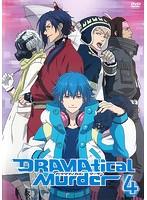 DRAMAtical Murder 4巻
