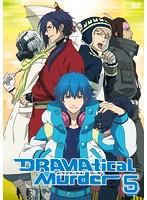 DRAMAtical Murder 5巻