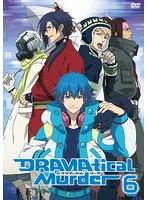 DRAMAtical Murder 6巻