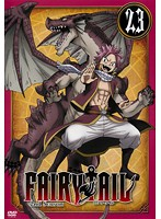 FAIRY TAIL-2nd Season- Vol.23