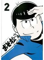 おそ松さん第2期 R-2