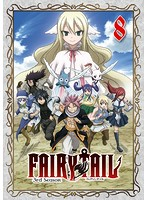 FAIRY TAIL-3rd Season- Vol.8