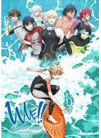 WAVE!!~サーフィンやっぺ!!~ Vol.4