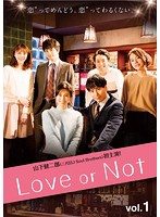 Love or Not .1
