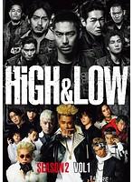 HiGH&LOW SEASON2 VOL.1
