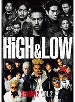 HiGH&LOW SEASON2 VOL.2