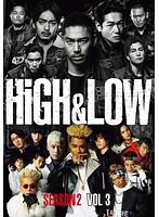 HiGH&LOW SEASON2 VOL.3