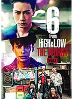 6 from HiGH&LOW THE WORST 1