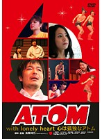 ATOM With lonely heart 心は孤独なアトム