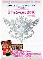 Girls S-cup 2010