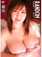 RANDOM K CUP/新山らん