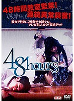 48hours