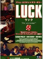LUCK/ラック