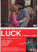 LUCK/ラック コレクターズ・エディション