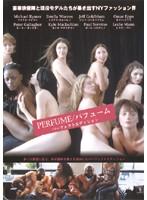 PERFUME/パフューム パーフェクト・エディション