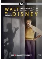 ウォルト・ディズニー 第三章・第四章 HDマスター版