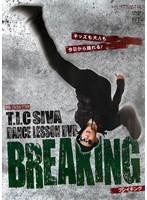 DANCE LESSON DVD HIP-HOP Break by T.I.C SIVA