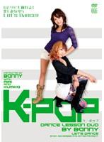 DANCE LESSON DVD K-POP by Bonny