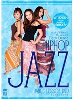 DANCE LESSON DVD JAZZ by KUMIKO WITH AIRI&BONNY